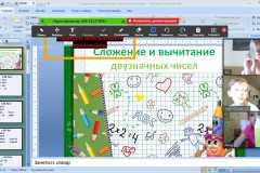 WhatsApp-Image-2020-04-22-at-12.09.39