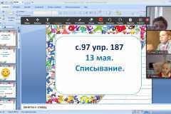 WhatsApp-Image-2020-05-13-at-13.21.53