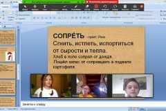 WhatsApp-Image-2020-05-14-at-10.06.44