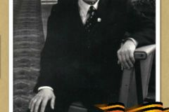 Альбицкий Иван Павлович