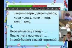WhatsApp-Image-2020-04-20-at-10.10.30