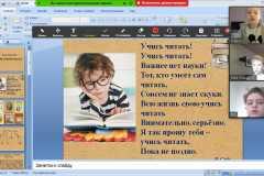 WhatsApp-Image-2020-05-14-at-10.03.24