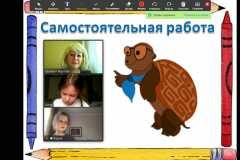 WhatsApp-Image-2020-05-15-at-13.42.04