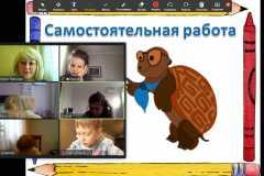 WhatsApp-Image-2020-05-15-at-13.43.00