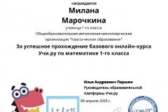 Diplom_Milana_Marochkina_11321000-1