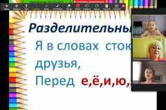WhatsApp-Image-2020-04-28-at-11.01.24