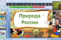 WhatsApp-Image-2020-05-12-at-14.03.08