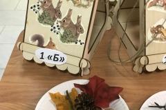 image-18-11-19-10-41-6