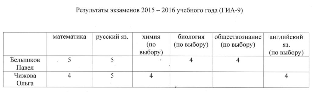 2016-11-01_18-17-07