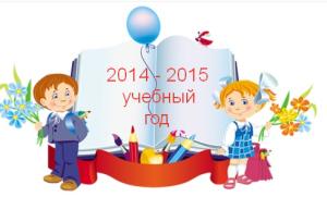 2016-10-15_20-29-40
