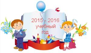 2016-10-15_20-29-42