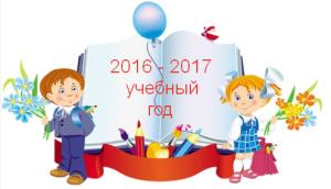 2016-10-15_20-29-45