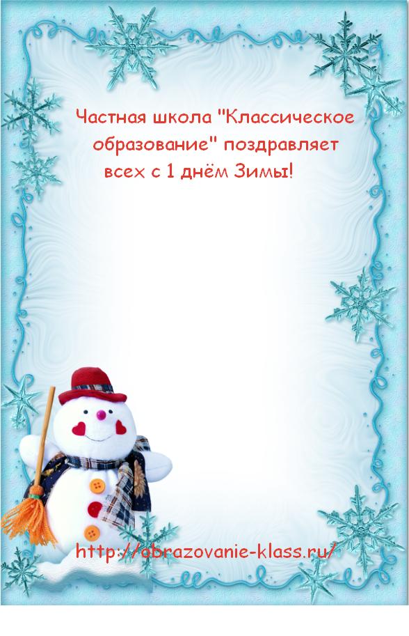2016-12-01_20-37-58