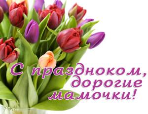 image_image_1961239