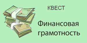 2019-09-06_16-44-02
